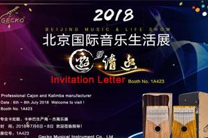 2018 Beijing Music & Life Show Invitation Letter