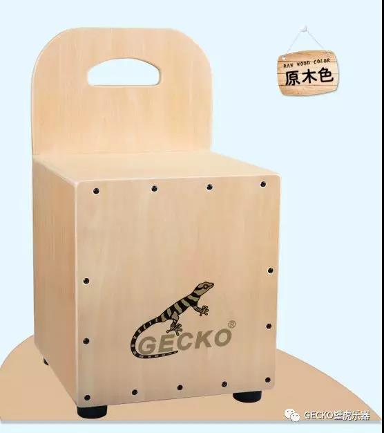 http://www.gecko-kalimba.com/kindergarten-cajon-drum-with-backrest.html