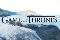 Game of Thrones Theme on GECKO Kalimba-Play by April Yang