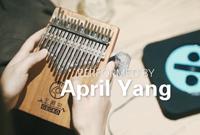 Couverture parfaite de Ed Sheeran-GECKO Kalimba par April Yang