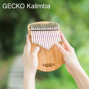 Africa Kalimba Thumb Piano 17 key-K17CAS | GECKO