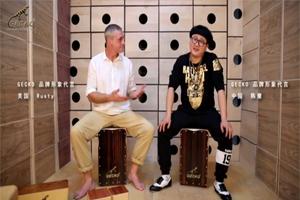 cajon drum types | Gecko cajon drum