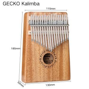 gecko natural wood professional 17 keys kalimba
