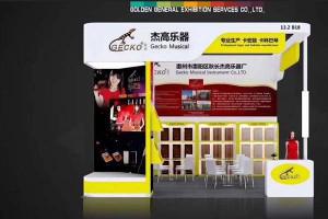 Guangzhou Musical Show