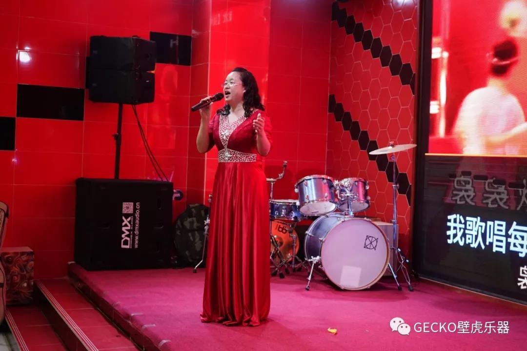 GECKO musical