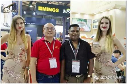 2019 Shanghai International Musical Instrument Exhibition yakapedzisa kubudirira, asi Gecko Musical Instrument 'nguva dzakanaka dzinosara |  Chipfira
