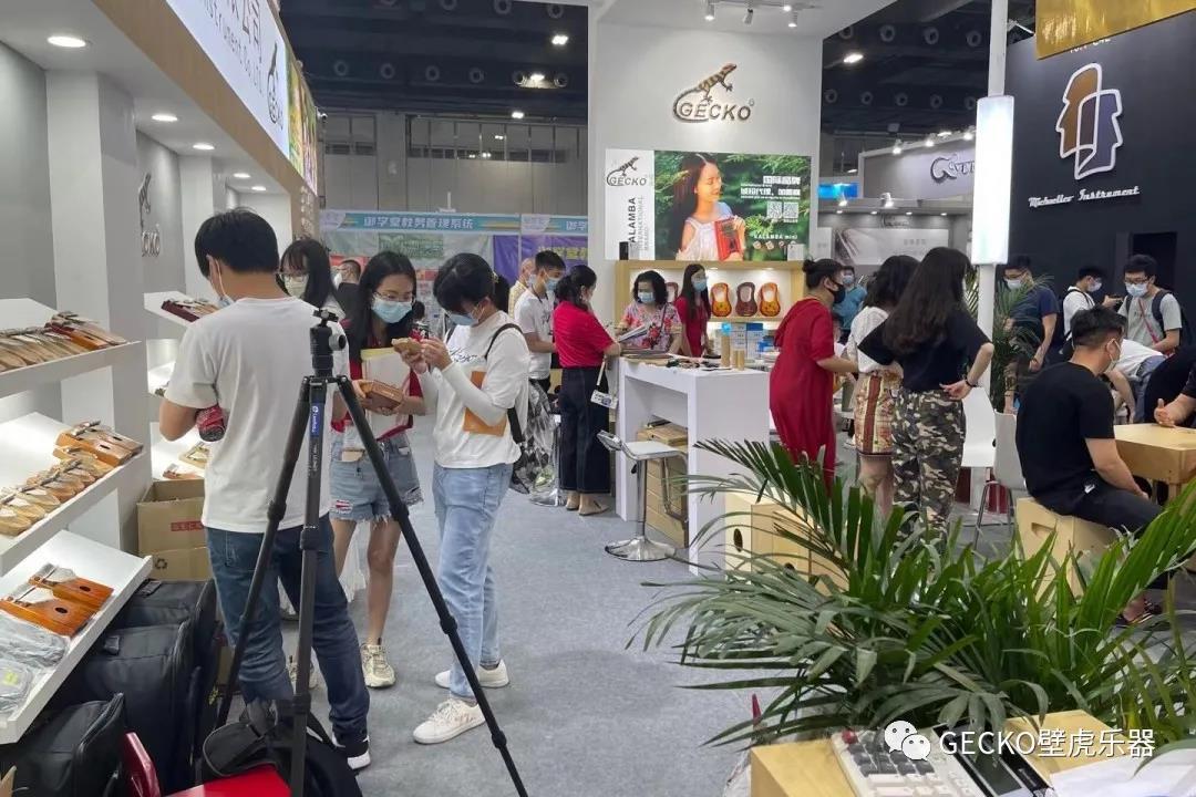 Yegumi neshanu Guangzhou International Musical Instruments Exhibition, chipfira Gecko brand inorarama inowirirana mimhanzi yakabata |  Chipfira